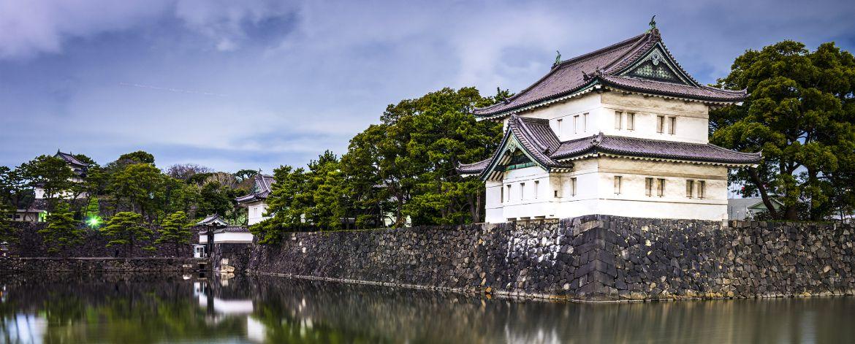 Circuito Japon : Circuito japón shogun