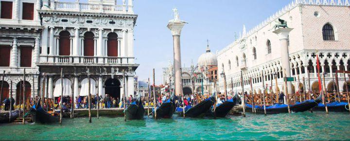Venecia: Puente de Diciembre
